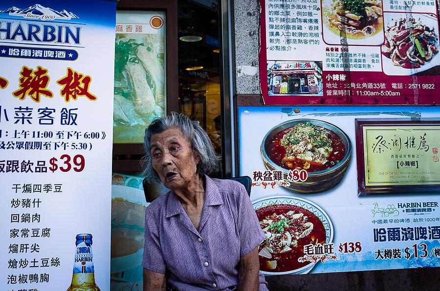 HK-20140926.jpg
