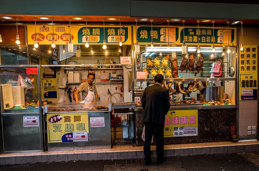 storekeeper-hk-20140923-10.jpg