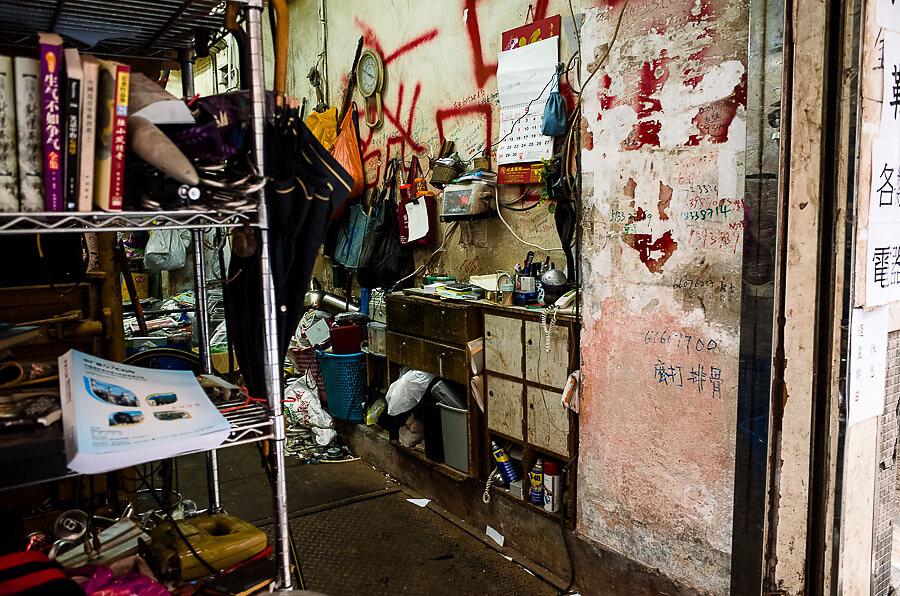 storekeeper-hk-20140923-16.jpg