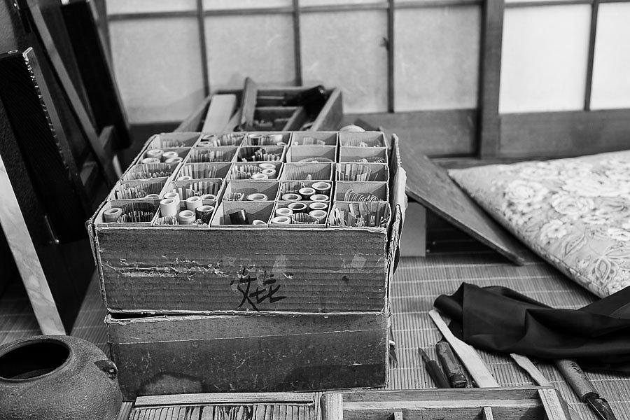 Nakata-24-3.jpg