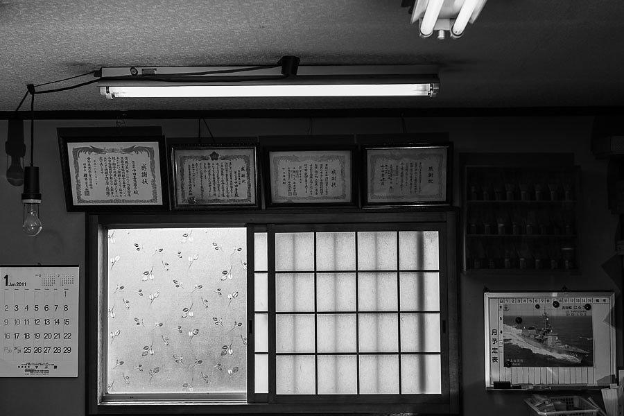 Nakata-24-28.jpg