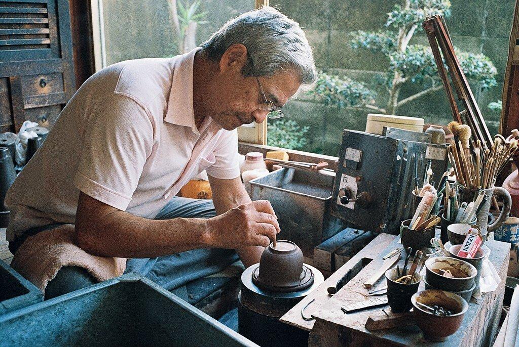 Seiji Ito